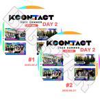 K-POP DVD/ KCONTACT 2020 SUMMER DAY 2 (2枚SET)(2020.06.21)/ ITZY PENTAGON GFRIEND CRAVITY/ LIVE コンサート KPOP DVD