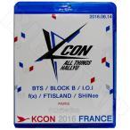 Blu-ray/KCON 2016 IN FRANCE (2016.06.14)/BTS BLOCK B I.O.I SHINee他/Live ライブ ブルーレイ KPOP