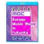 Blu-ray/2016 MBC Korean Music Wave In Fukuoka/2PM AOA BAP B1A4 FTISLAND UP10TION MAMAMOO MONSTA X INFINITE APINK BTOB EXID