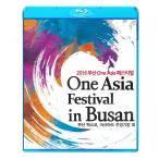 Blu-ray/2016 One Asia Festival in Busan/DIA LABOUM IOI PSY SNSD INFINITE B1A4 BLOCK B BAP CNBLUE T-ARA GIRLS DAY 他