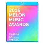 Blu-ray/2016 MELON MUSIC AWARDS (2016.11.19)/EXO Twice BTS Zico Gfriend BeWhy 10cm Seventeen Mamamoo Blackpink Red Velvet IOI iKON 他