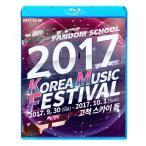 Blu-ray/2017 KOREA MUSIC FESTIVAL (2017.10.08)/EXO-CBX Winner NCT127 B1A4 BTOB TWICE BlackPink RedVelvet EXID Apink 他