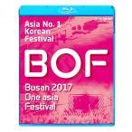 Blu-ray/2017 Busan One Asia Festival (2017.10.22)/APINK BAP GOT7 IKON NCT127 BLACK PINK WANNA ONE GFRIEND 他 ブルーレイ