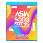 Blu-ray/2018 Asia Song Festival(2018.10.02-03)/WANNA ONE SEVENTEEN REDVELVET MOMOLAND FROMIS_9 他/ブルーレイ KPOP
