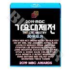 Blu-ray/ 2019 MBC 歌謡大祭典(2019.12.31)/ SEVENTEEN TWICE TAEMIN MAMAMOO 他 ブルーレイ
