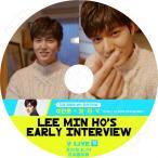 K-POP DVD/Lee Min Ho's Early Interview V Live (2016.11.14)(日本語字幕あり)/イミンホ KPOP