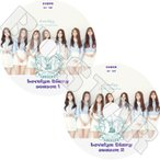 K-POP DVD/LOVELYZ Diary SEASON 1-2Set★ラブリーズ/Lovelyz DVD
