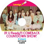 K-POP DVD/LOVELYZ R U Ready? COMEBACK COUNTDOWN SHOW!(2017.02.26)(日本語字幕あり)/ラブリーズ ジエ ジス ミジュ ケイ ジン スジョン イェイン KPOP