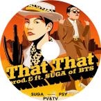 K-POP DVD/PSY 2017 PV&TV セレクト★I Luv It New Face Daddy Hangover Napal Baji Father Gentleman Gangnam Style/PSY サイ KPOP DVD
