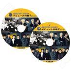 K-POP DVD/Seventeen PROJECT EP1-EP7完 SET(2枚)(日本語字幕あり)/セブンティーン ウジ ホシ バーノン ディノ ドギョム ジョンハン ディエイト..