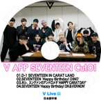K-POP DVD/SEVENTEEN V LIVE CUT-1 (日本語字幕あり)D-1 Seventeen in carat land/senventeen happy birthday DINO/ホシ スングァンのアンドロメダ..