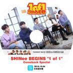 K-POP DVD/SHINee BEGINS 1 of 1 V Live Comeback Special(日本語字幕あり)/シャイニーオンユ ジョンヒョン キー ミンホ テミン KPOP