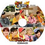 K-POP DVD/SHINee Happy Together (2016.10.20)(日本語字幕あり)/シャイニーオンユ ジョンヒョン キー ミンホ テミン ブルーレイ KPOP