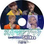K-POP DVD/SHINee 2018 スケッチブック (2018.06.09)