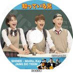 K-POP DVD/SHINee 知っている兄 (2018.06.16)(日本語字幕あり)/SHINee シャイニー キー ミンホ ジャンドヨン KPOP DVD