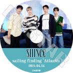 K-POP DVD/ SHINee Sailing Finding 'Atlantis'(2021.04.14)(日本語字幕あり)/ シャイニーオンユ キー ミンホ テミン KPOP DVD