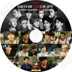 K-POP DVD/SUPER JUNIOR STARCAST(2015.07.15)★悪魔たちの会食(日本語字幕あり)/スーパージュニア DVD