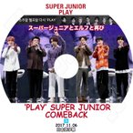 K-POP DVD/SUPER JUNIOR PLAY ComeBack(2017.11.06) スーパージュニアとエルフと再び(日本語字幕あり)/スーパージュニア イトゥク ヒチョル ウンヒョク..