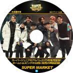 K-POP DVD/SUPER JUNIOR アルバム20万枚販売記念(2017.11.22)(日本語字幕あり)/スーパージュニア イトゥク ヒチョル ウンヒョク..