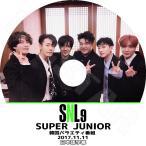 K-POP DVD/SUPER JUNIOR SNL KOREA(2017.11.11)(日本語字幕あり)/スーパージュニア イトゥク ヒチョル ウンヒョク ドンヘ イェソン シンドン シウォン