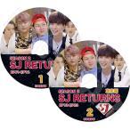K-POP DVD/SUPER JUNIOR RETURNS東京編(2枚SET)(EP01-EP23) SEASON 2(日本語字幕あり)/スーパージュニア イトゥク ヒチョル ウンヒョク..