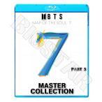 Blu-ray/ BTS MASTER COLLECTION Part.5★AWARDS/ 防弾少年団 ラップモンスター シュガ ジン ジェイホープ ジミン ブィ ジョングク ブルーレイ