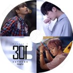 K-POP DVD/SS301 2016 PV&TVセレクト/SS501 sub-unit ★Ah Ha Pain Sorry,I'm busy Dirty Love/ダブルエスサンマルイチ キヒョンジュン ホヨンセン..