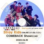 K-POP DVD/ Stray Kids GO生 Comeback Showcase(2020.06.18)(日本語字幕あり)/ ストレイキッズ バンチャン ソチャンビン ハンジソン キムウジン..