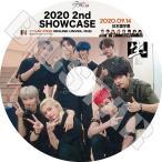 K-POP DVD/ Stray Kids IN生 Showcase(2020.09.14)(日本語字幕あり)/ ストレイキッズ キムスンミン ヤンジョンイン イミンホ ファンヒョンジン フィリックス..