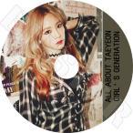 K-POP DVD/TAEYEON ALL ABOUT/少女時代 テヨン DVD画像