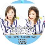 K-POP DVD/TAEYEON V LIVE 2 (2016.06.24/2016.06.27)COUNTDOWN NIGHT(日本語字幕あり)/少女時代 テヨン スターリアルライブ KPOP