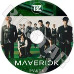 K-POP DVD/THE BOYZ 2018 PV&TV セレクト★No Air Right Here KeePer Giddy Up Boy I`m Your Boy/ザボーイズ Cre.kerz サンヨン ジェイコブ..
