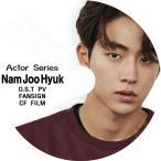 K-POP DVD/ACTOR SERIES Nam Joo Hyuk編 OST PV / Fansign / CF FILM/Nam Joo Hyuk ナムジュヒョク KPOP DVD