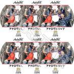 K-POP DVD/アナログトリップ(6枚SET)(EP01-EP12)(日本語字幕あり)/東方神起 ユノユンホ チャンミン スーパージュニア SJ イトゥク シンドン ウニョク ドンヘ