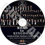 K-POP DVD/ ROAD to KINGDOM #3(日本語字幕あり)/ Golden Child The Boyz VERIVERY ONF ONEUS PENTAGON TOO KPOP DVD