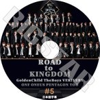 K-POP DVD/ ROAD to KINGDOM #5(日本語字幕あり)/ Golden Child The Boyz VERIVERY ONF ONEUS PENTAGON TOO KPOP DVD