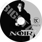 K-POP DVD/東方神起 U-KNOW PV&TV セレクト★Follow Drop ChamPagne/TVXQ ユンホ ユノ UKNOW YUNHO KPOP DVD