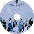 K-POP DVD/TWICE 2018 BEST PV COLLECTION★What Is Love Merry & Happy Heart Shaker Likey Signal Knock Knock TT Cheer Up Like OOH AHH/トゥワイス