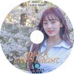 K-POP DVD/TWICE ジヒョ CANDY NIGHT (2018.05.11)(日本語字幕あり)/TWICE ジヒョ KPOP DVD