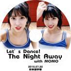 K-POP DVD/TWICE Let`s Dance The Night Away With MOMO (2018.07.22)(日本語字幕あり)/トワイス モモ KPOP DVD