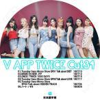 K-POP DVD/TWICE V LIVE CUT-34 (日本語字幕あり)/TWICE ナヨン ツウィ モモ サナ ミナ ジヒョ ダヒョン ジョンヨン チェヨン KPOP DVD