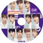 K-POP DVD/Wanna One GO ZERO BASE #1 (日本語字幕あり)/ワナワン ダニエル ジフン デフィ ジェファン ソンウ ウジン グァンリン ジソン ミニョン ジニョン..