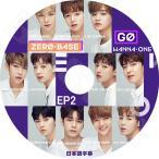 K-POP DVD/Wanna One GO ZERO BASE #2 (日本語字幕あり)/ワナワン ダニエル ジフン デフィ ジェファン ソンウ ウジン グァンリン ジソン ミニョン ジニョン..