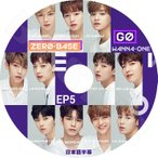 K-POP DVD/Wanna One GO ZERO BASE #5(日本語字幕あり)/ワナワン ダニエル ジフン デフィ ジェファン ソンウ ウジン ジソン ミニョン ジニョン ソンウン..
