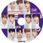 K-POP DVD/Wanna One GO ZERO BASE #8(完)(日本語字幕あり)/ワナワン ダニエル ジフン デフィ ウジン グァンリン ジソン ミニョン ジニョン ソン...