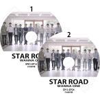 K-POP DVD/Wanna One STAR ROAD 2枚SET(EP01-EP24)(日本語字幕あり)/ワナワン ダニエル ジェファン ソンウ ジソン ミニョン ジニョン ソンウン..