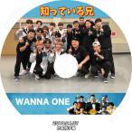 K-POP DVD/Wanna One 知っている兄 (2018.04.07)(日本語字幕あり)/ワナワン ダニエル ジフン デフィ ジェファン ソンウ ウジン グァンリン ジソン ミニョン..
