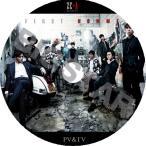 K-POP DVD/ZE:A 2014 BEST OF BEST PVTVセレクト★Breathe/ZE:A ゼア DVD