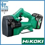 HIKOKI マルチボルト コードレス全ねじカッタ  18V(5.0Ah) CL18DSALLXPK セット品