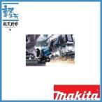 【マキタ】 充電式100mmディスクグラインダ GA408DRT(18V)5.0Ah パドルスイッチタイプ